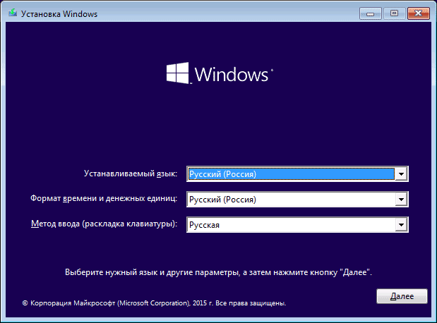 установить windows с флешки