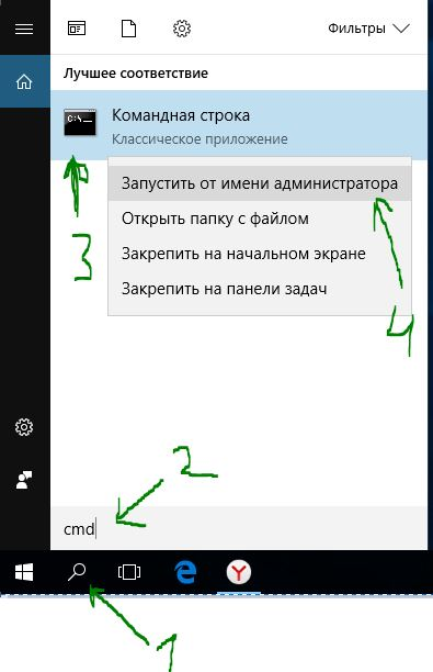 Обновление функций до Windows 10 Версия 1903 Ошибка