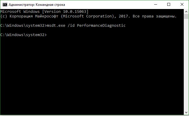 msdt.exe /id PerformanceDiagnostic