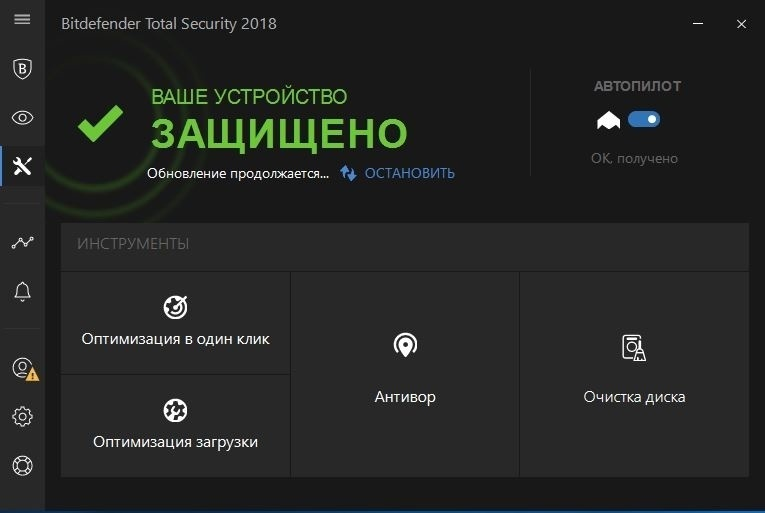 Bitdefender Total Security инструменты
