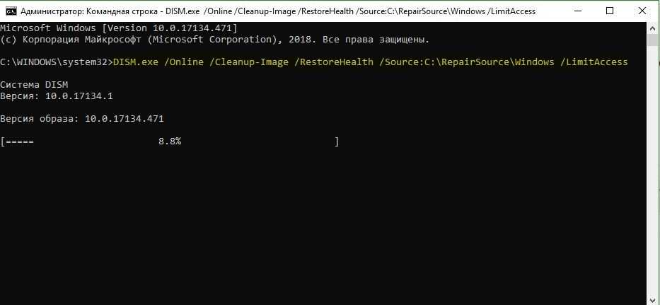 DISM.exe RepairSource Windows LimitAccess