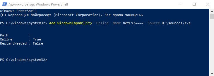 Add-WindowsCapability –Online -Name NetFx3 Source sources sxs