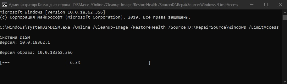DISM.exe /Online /Cleanup-Image /RestoreHealth /Source:D:\RepairSource\Windows /LimitAccess