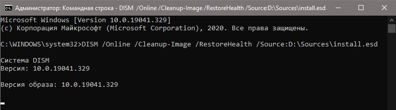 DISM Online Cleanup-Image RestoreHealth Source D Sources install.esd
