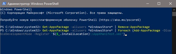 WindowsStore Remove-AppxPackage