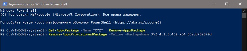Get-AppxPackage Name XYZ Remove-AppxPackage