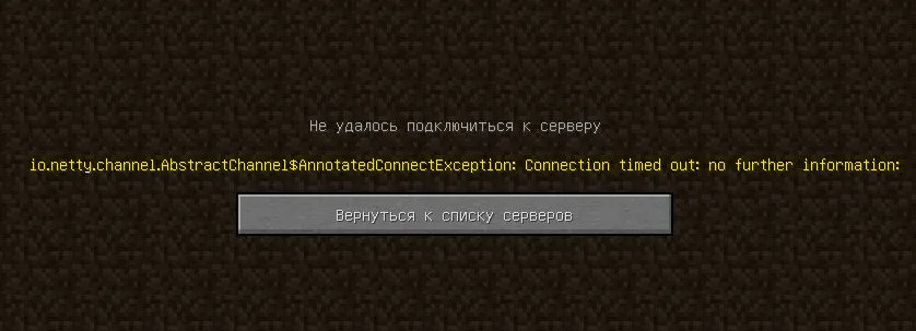io.netty.channel.AbstractChannel AnnotatedConnectException Connection refused no further information